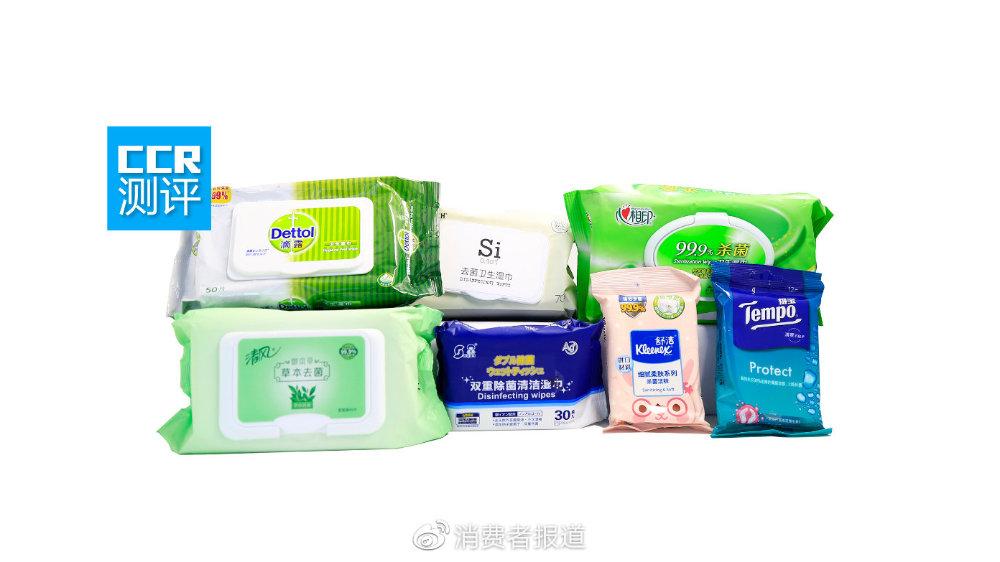 7款卫生湿巾测评:滴露杀菌剂超标,推荐Sanjun、得宝