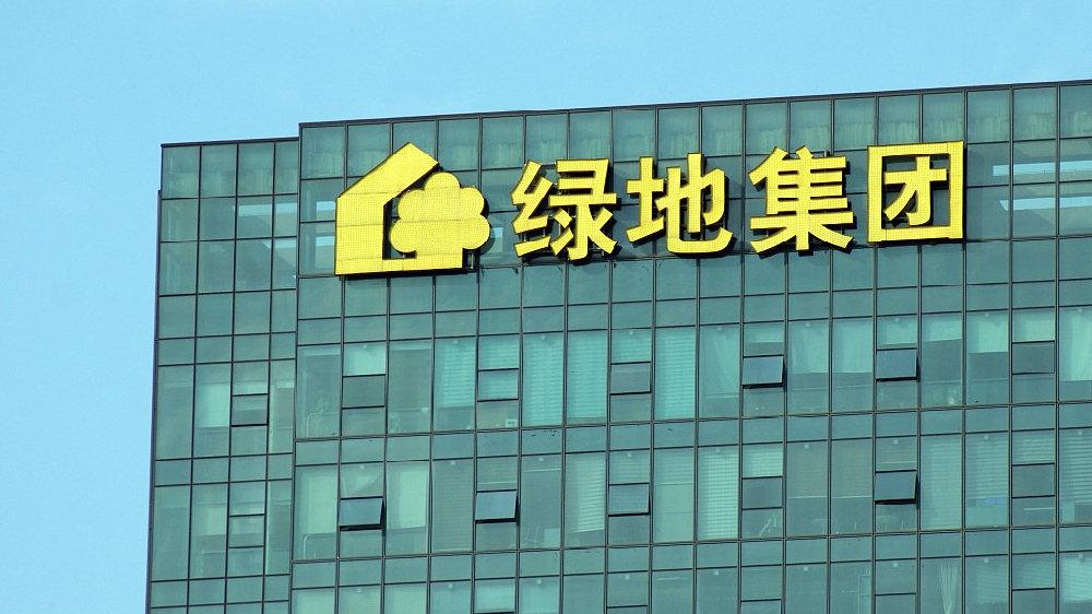 绿地携手华为、阿里 斥资500亿建江西VR产业基地