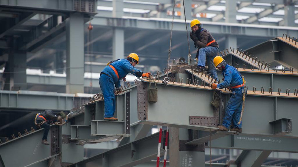 《国际融资》2020年第1期【实务】境外EPC工程项目建设期的风险管理