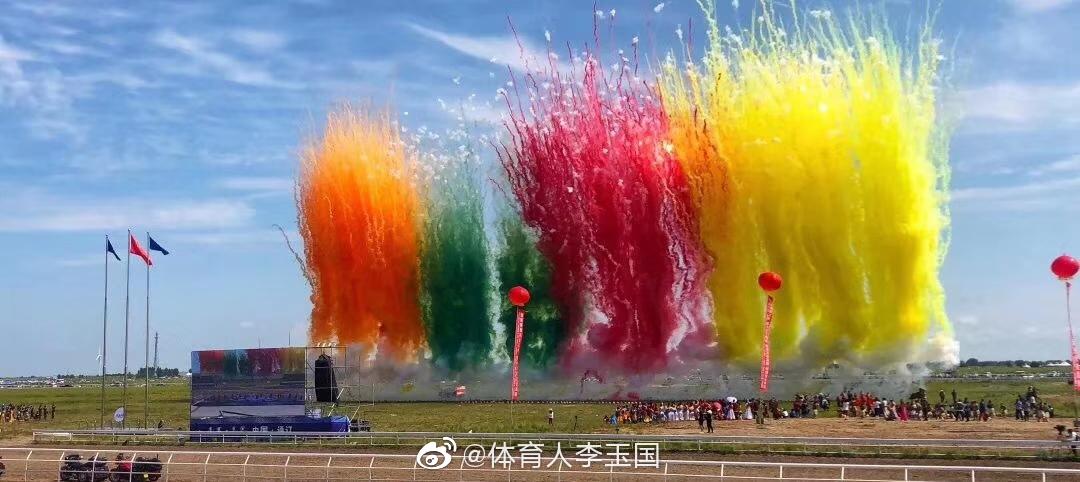 第六届内蒙古国际马术节暨第二十三届8.18哲里木赛马节