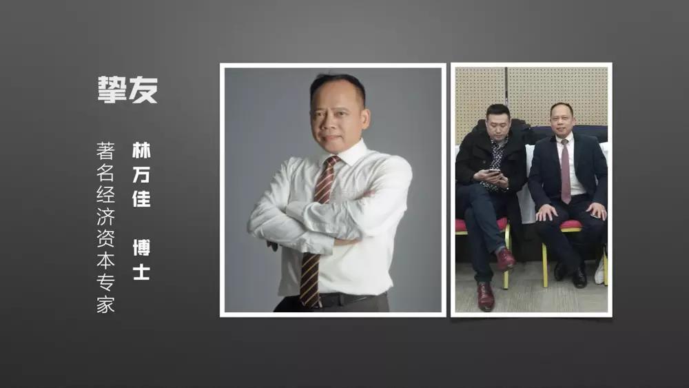 企牛牛执行总裁-刘俊杰-运营总监