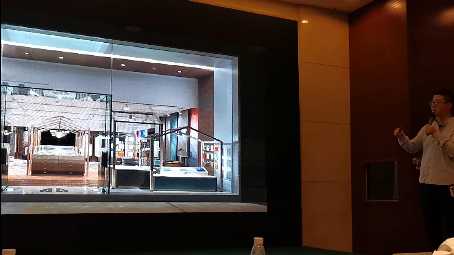 20190617期 香港设计师-廖奕权 《设计分享第一期》达明墙纸专卖店