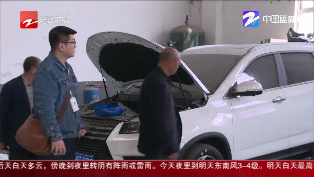 视频:北汽幻速S7:新车事故受损 配件等了半年还没货
