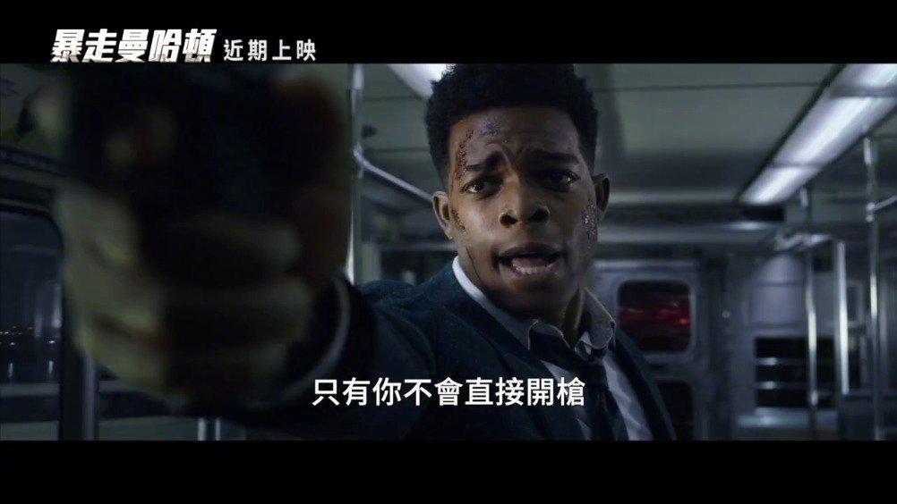 《黑豹》Chadwick Boseman主演惊悚犯罪动作片《21座桥》首支官方中字