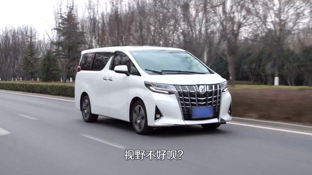 视频:第六季04,传说中的加价神车丰田埃尔法