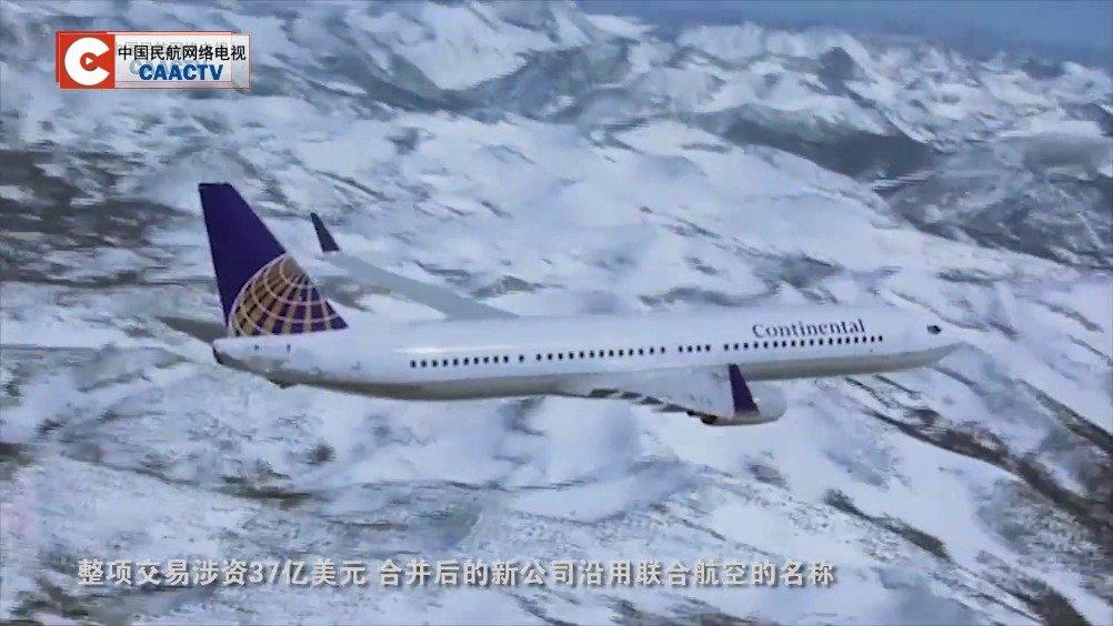 """美联航CEO:为旅客提供""""友善天空""""的背后"""