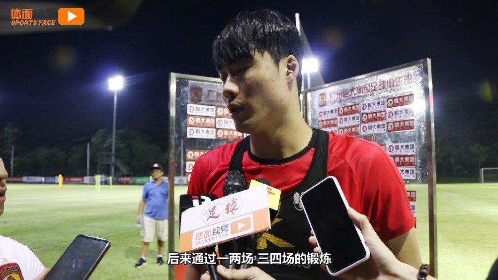 朴志洙:很骄傲能参与11连胜,金英权曾向我讲述恒大荣誉