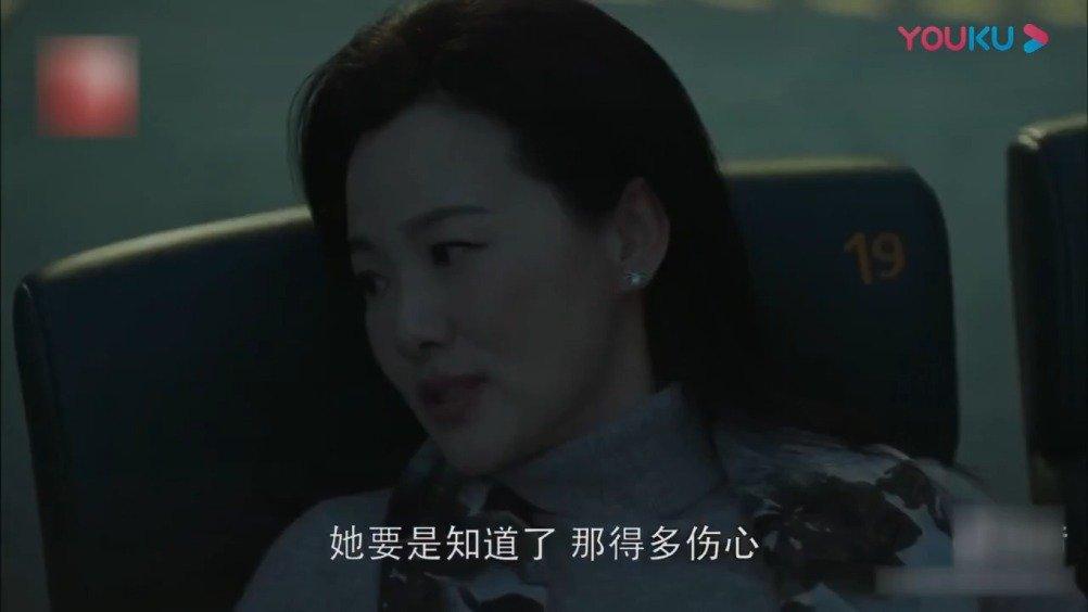 杨杨妈成情感咨询师,把英子说的一愣一愣,宋倩找到盟友了
