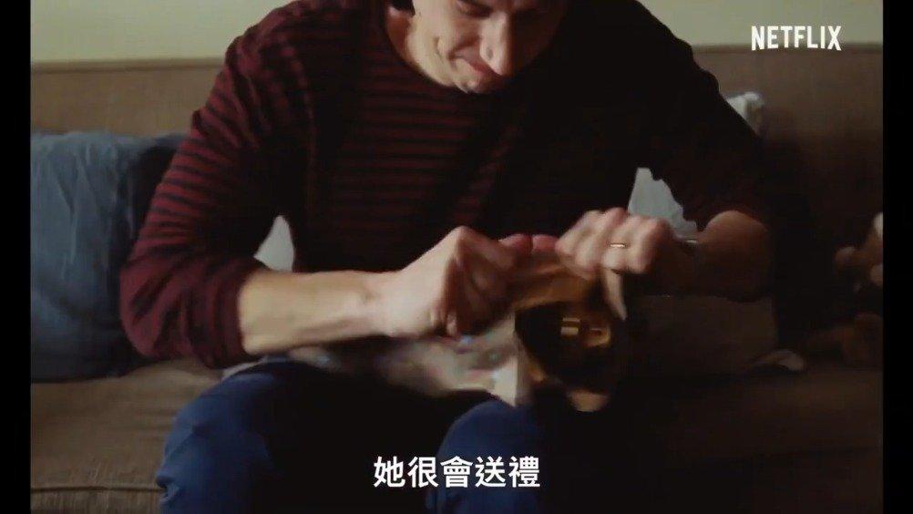 斯嘉丽·约翰逊、亚当·德赖弗主演新片《婚姻故事》释出繁体中字预告