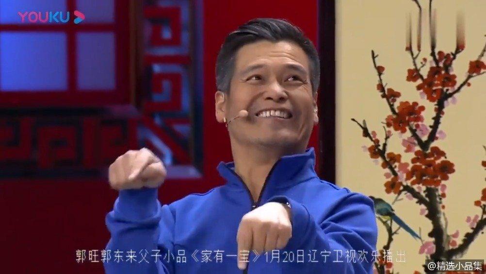 郭旺和郭东来父子精彩演绎喜剧小品《家有一宝》,颠覆想象,笑果