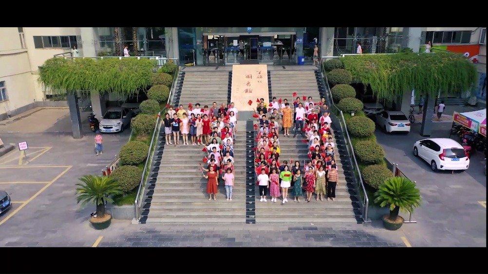 向祖国表白!三峡大学图书馆超燃快闪《我和我的祖国》