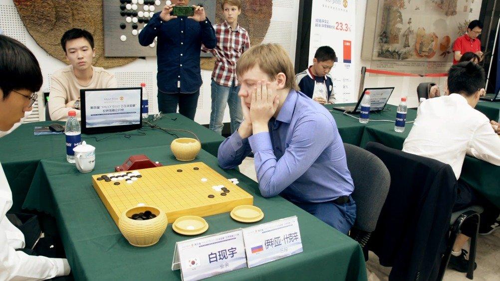 围棋作为一门拥有悠久历史的古老艺术