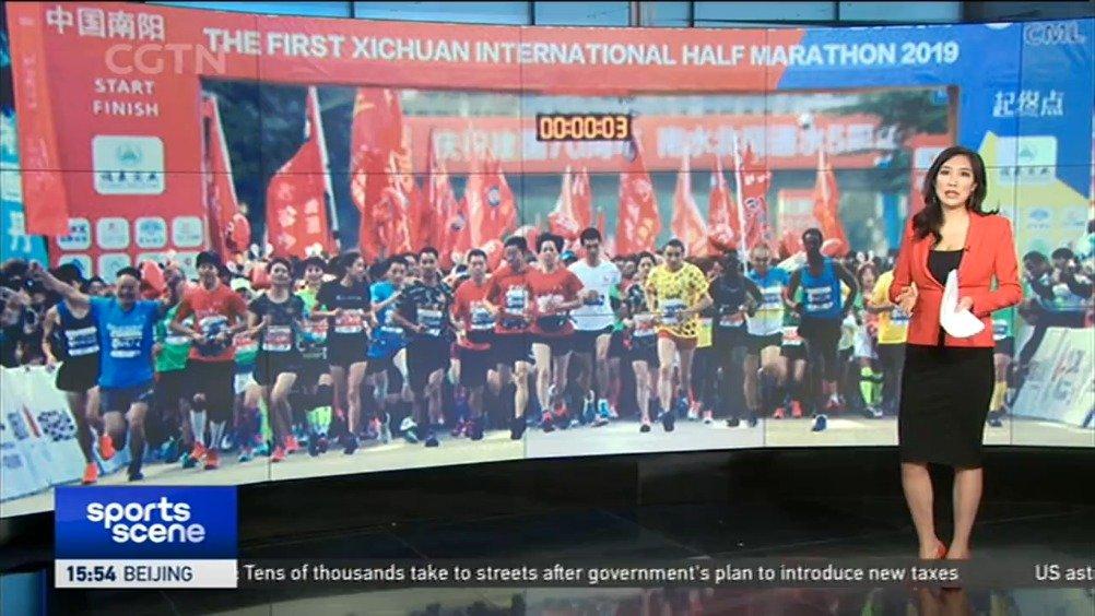 2019首届淅川国际半程马拉松赛事圆满收官