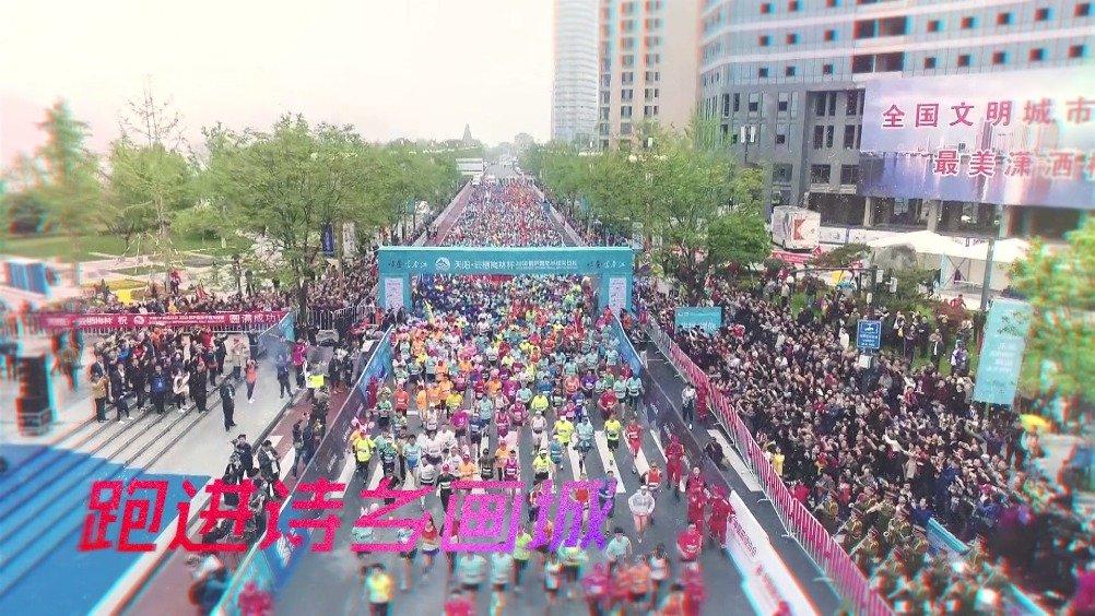 碧桂园·2019桐庐国际半程马拉松11月24日开跑