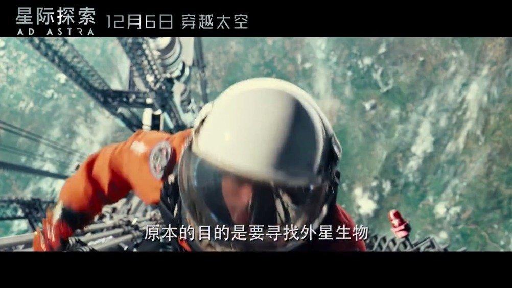 由布拉德·皮特领衔主演、入围威尼斯电影节主竞赛单元的好莱坞科幻灾