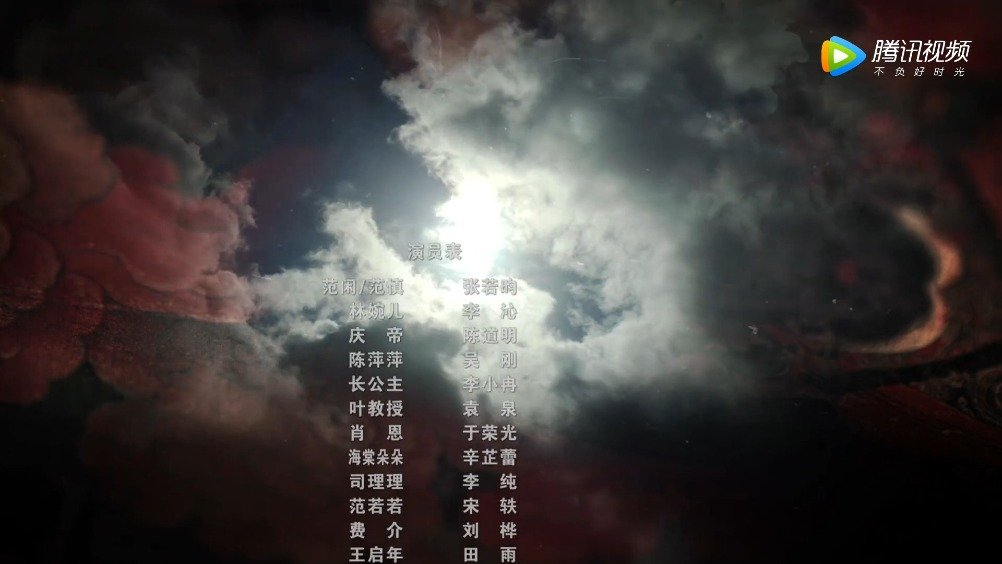 肖战献唱张若昀、李沁等主演电视剧《庆余年》片尾曲《余年》