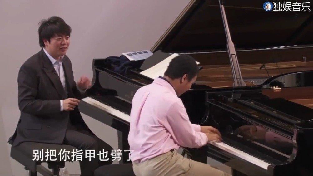 原来教钢琴是个体力活儿啊 郎朗不但手速快 嘴速也不慢 听的我都在跟