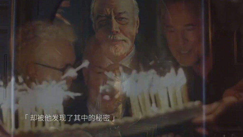 用周杰伦的模式打开电影《利刃出鞘》,年度口碑神作!
