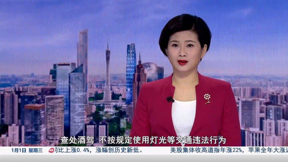 广州交警查酒驾 今起加大对不系安全带执法力度