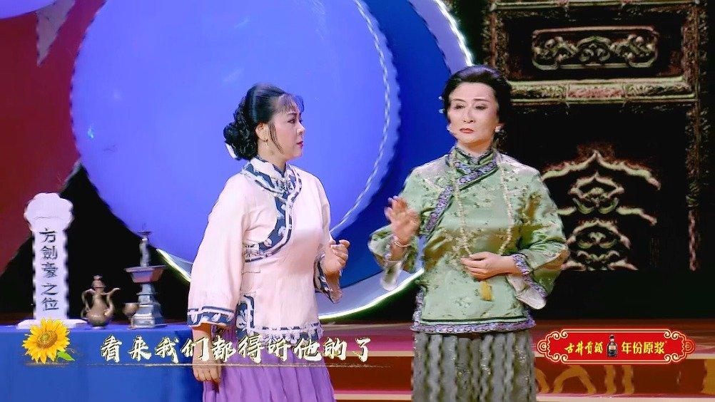 昨晚首对出场表演的戏曲搭档是来自江苏省淮剧团的淮剧名家陈澄、陈明