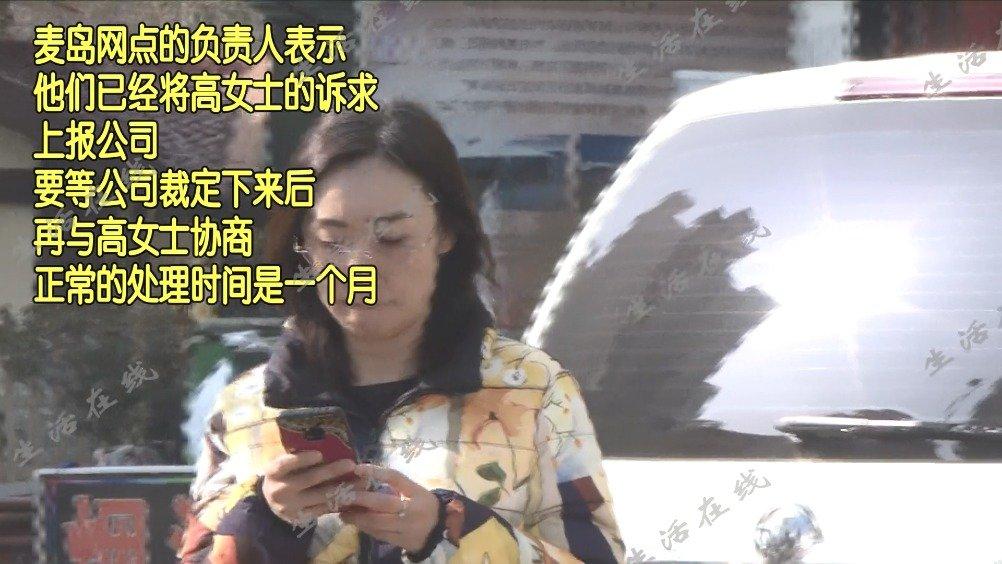 申通快递:邮寄毕业证 疑似丢失赔偿难谈拢
