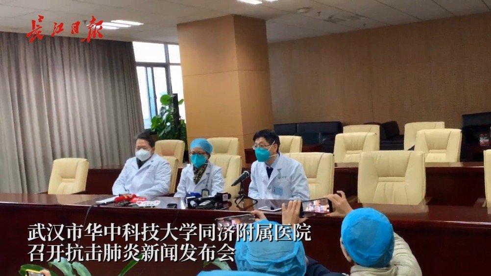 武汉已有肺炎患者出院,他们是否产生抗体?专家答疑