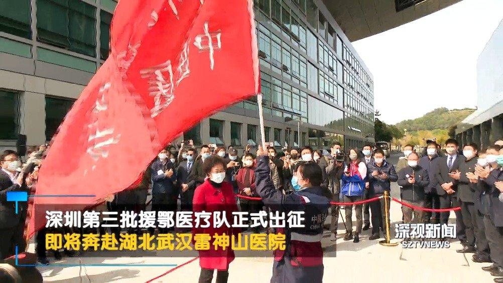 独家视频 | 深圳市长:你们是新时代最可敬的人
