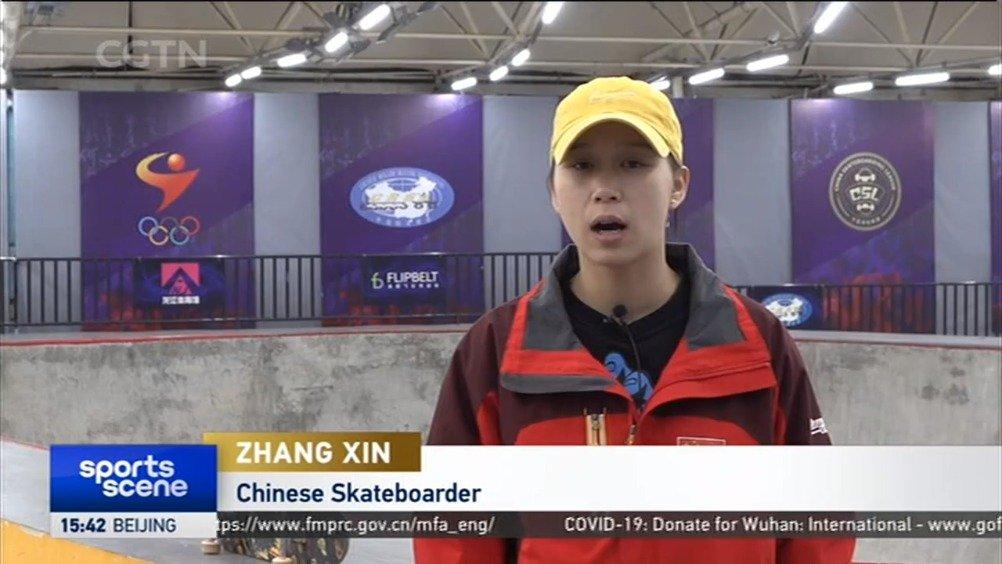 中国滑板队积极备战东京奥运