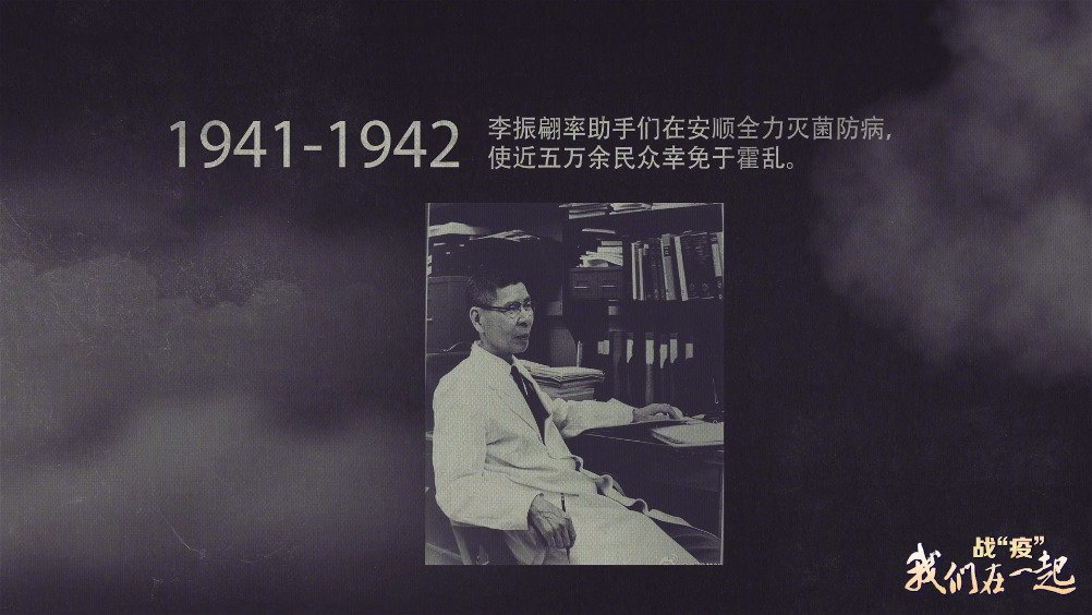 微视频⑥:中南大学篇