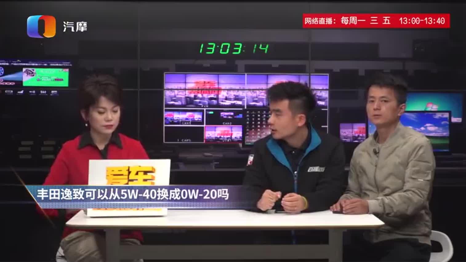 视频:丰田逸致可以从5W-40换成0W-20吗?(使用  录制)