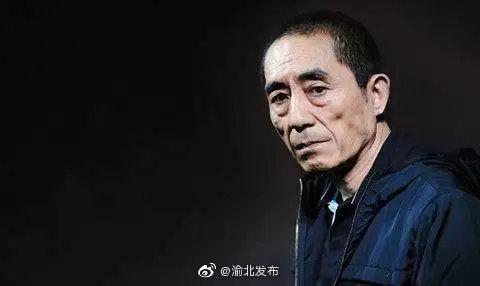 张艺谋新片重庆开机拍摄,雷佳音、周冬雨等主演
