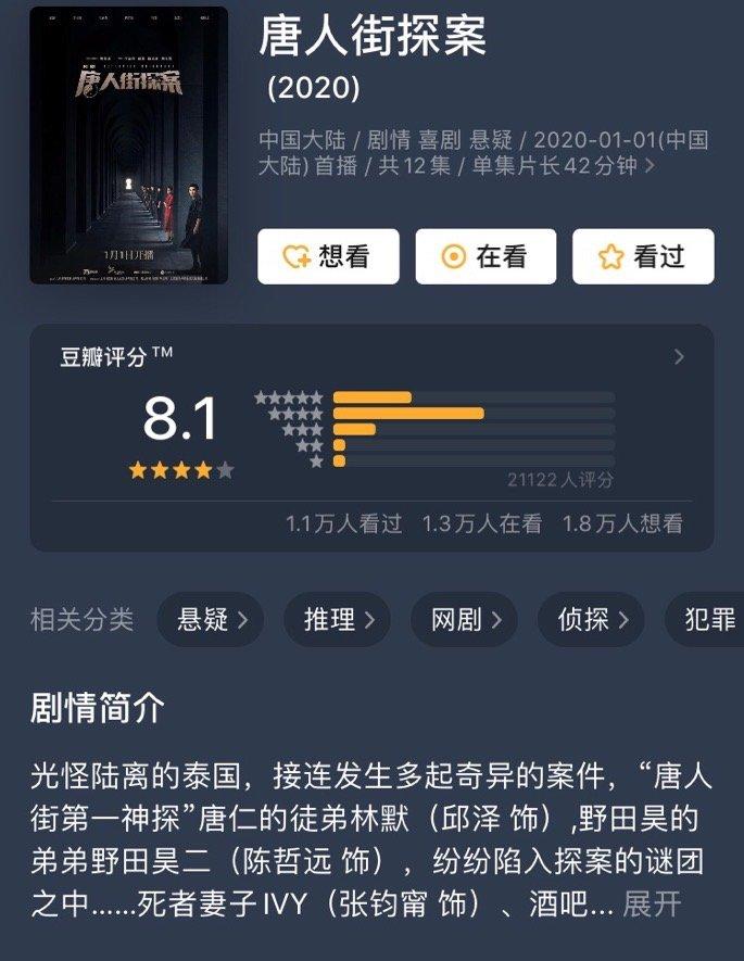 陈思诚一口气指定柯汶利拍了两部戏,《误杀》目前票房8.89亿