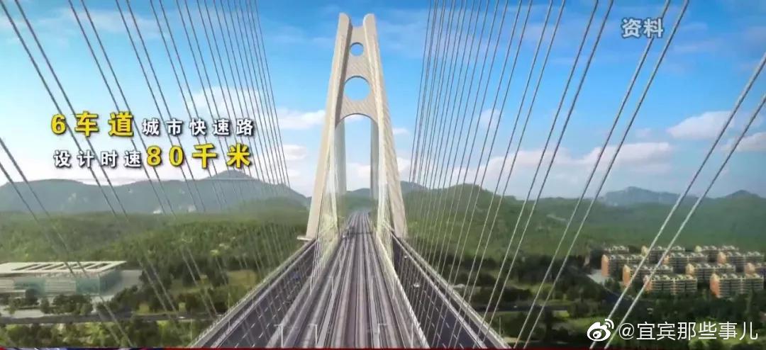 第九批国家新型工业化产业示范基地名单公示 四川3个入选