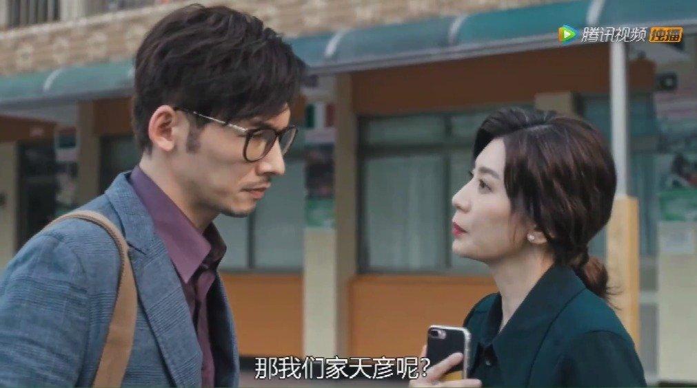 宋乔安与刘昭国原本有一个幸福家庭,一双可爱的儿女