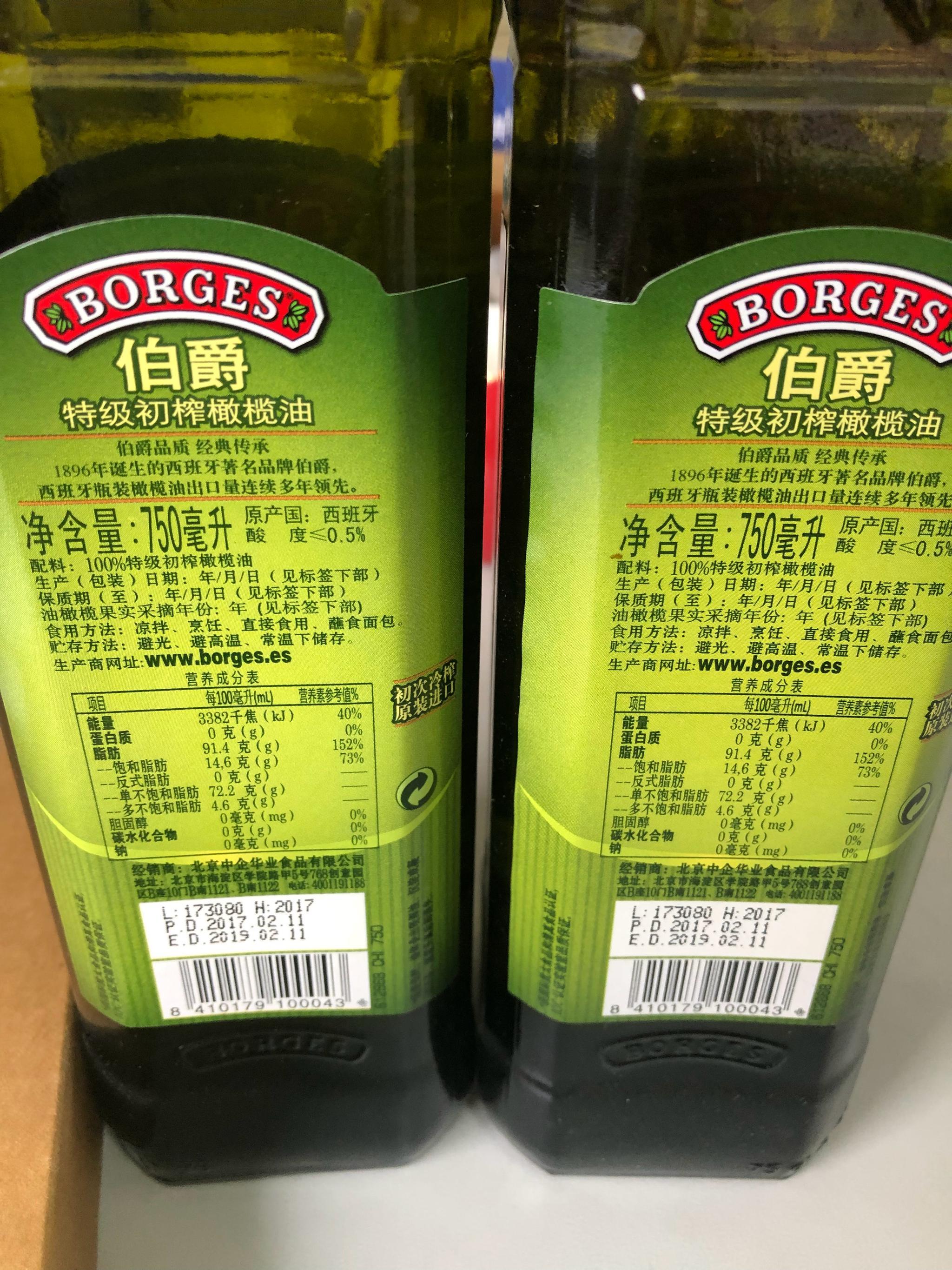从我的柜子里翻出两瓶过期橄榄油和一盒过期茶叶