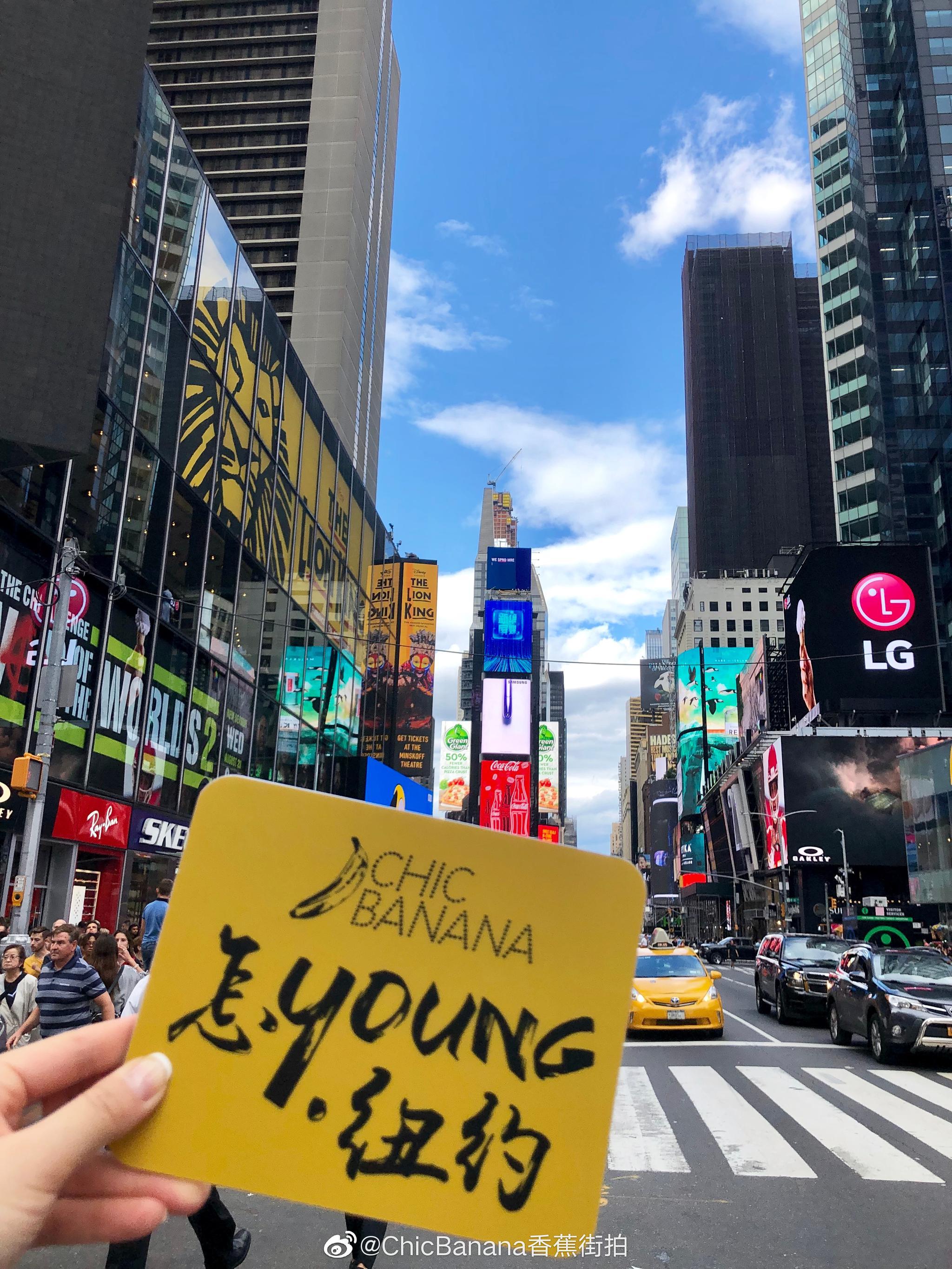 2020春夏季四大国际时装周之第一站—纽约时装周,今天结束啦