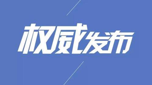 北辰消防救援支队联合北辰分局遏制暴力抗法行为 拘留涉事人员