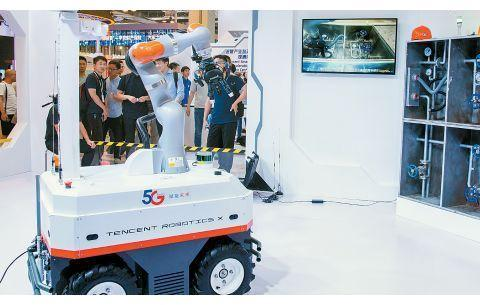 中兴通讯:扎根西安 引领5G创新
