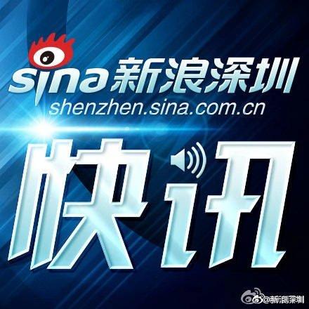 深圳市三院在新冠肺炎患者唾液、眼结膜分泌物中检测到新冠病毒核酸