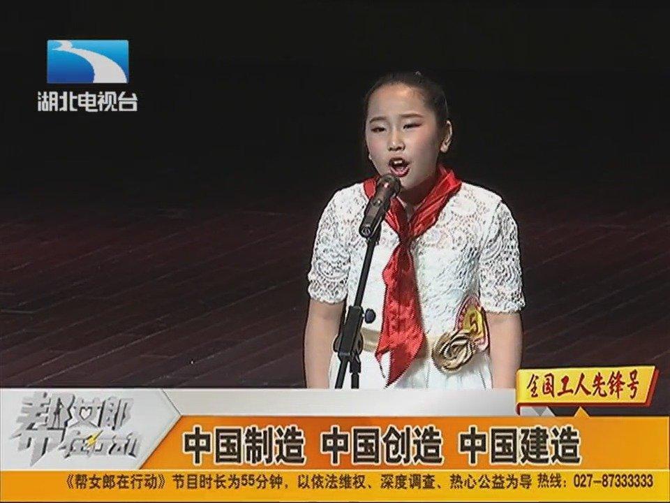 """""""新时代好少年""""齐聚武汉音乐学院,84位青少年为祖国点赞"""