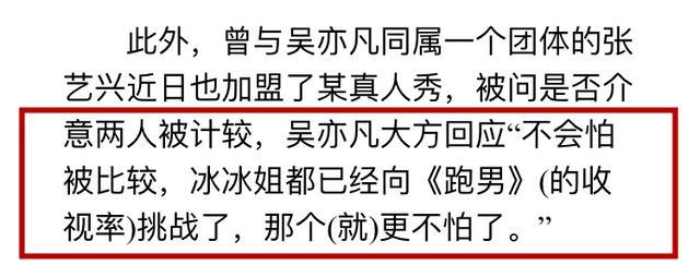 黄子韬与吴亦凡上演世纪大和解,归国四子到底有什么恩怨情仇?