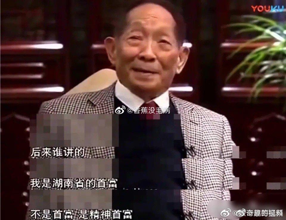 记者问袁隆平:有人说,如果您把杂交水稻的专利卖给国家