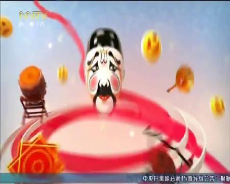 小品《超能英雄》,表演:大潘,崔志佳等。大潘佳佳变身超能力者