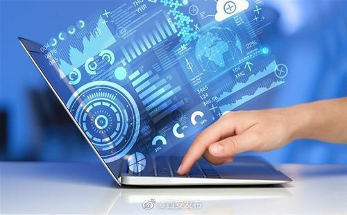 企业线上培训提升员工技能 西安按人补贴780元