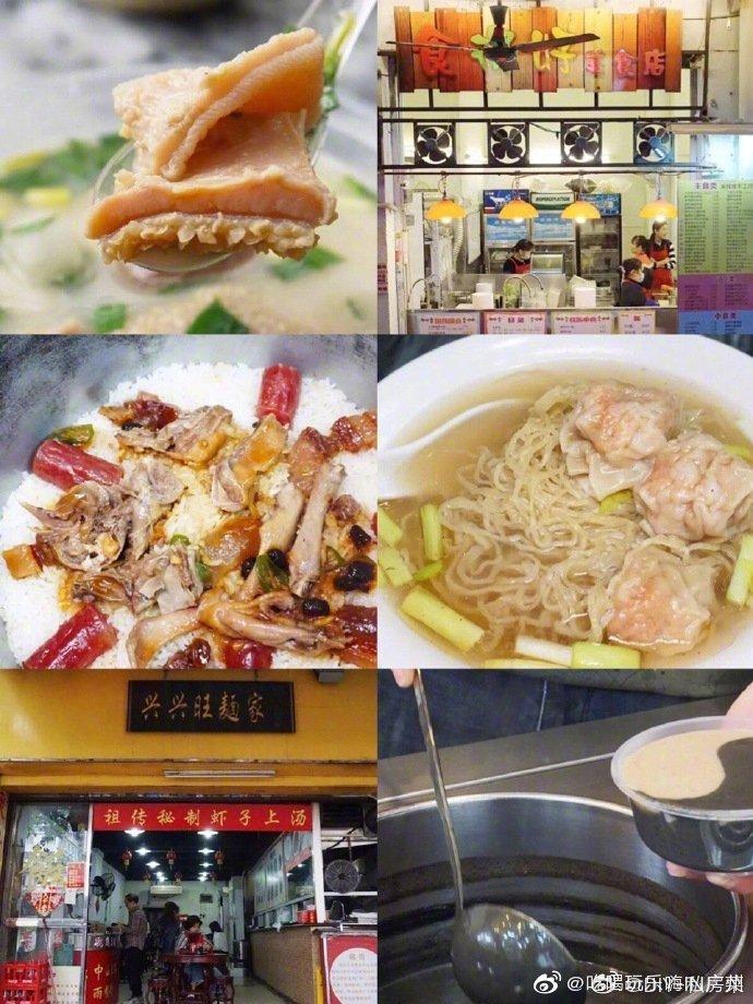 广州美食攻略超详细的荔湾老字号大全吐血整理