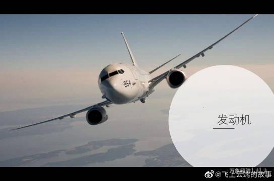 民航客机发动机是如何连接到飞机上的?看完你可能不敢坐飞机了!