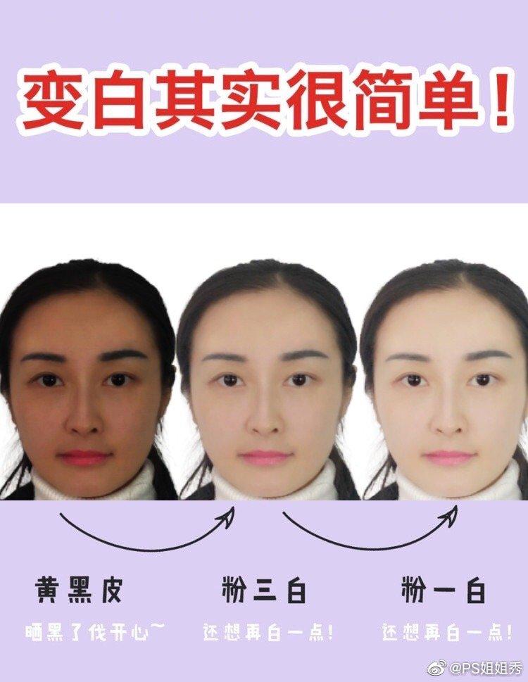 过年变美的终极三件套是1 雪白的肌肤2 细腻的毛孔3 完美的脸型大