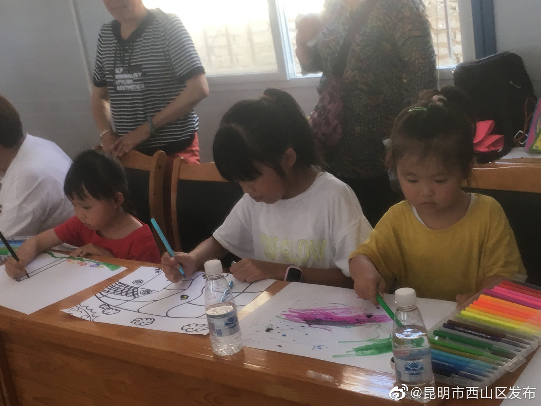 拥护社区家长学校2019年暑期亲子绘画活动