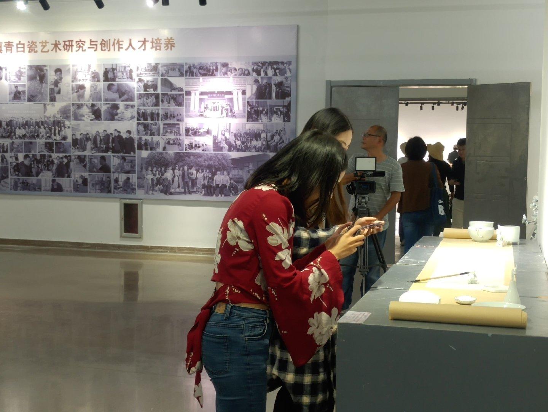 《景德镇青白瓷艺术研究与创作人才培养》成果作品展开幕