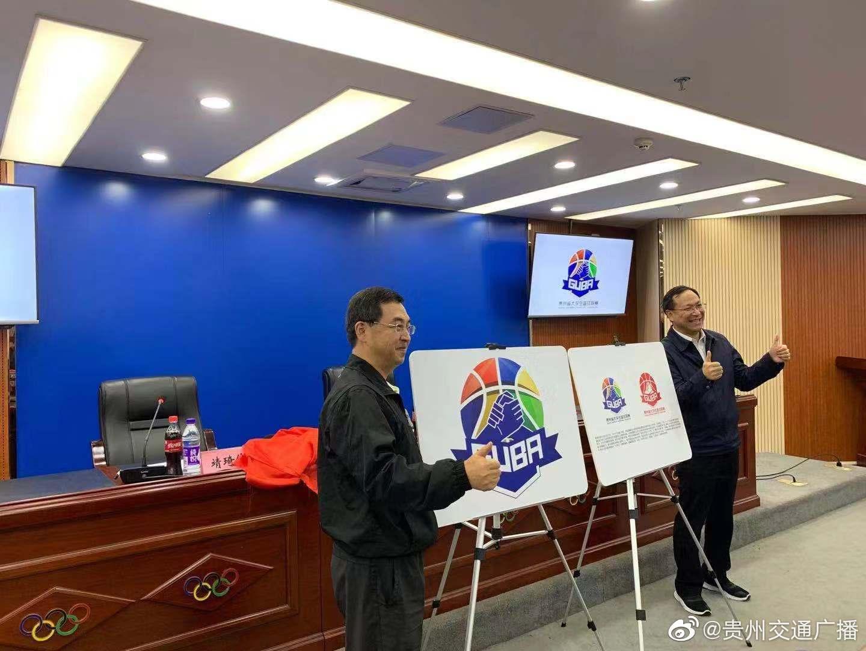 首届贵州大学生篮球联赛本月26号开赛 !贵州大学等高校参赛